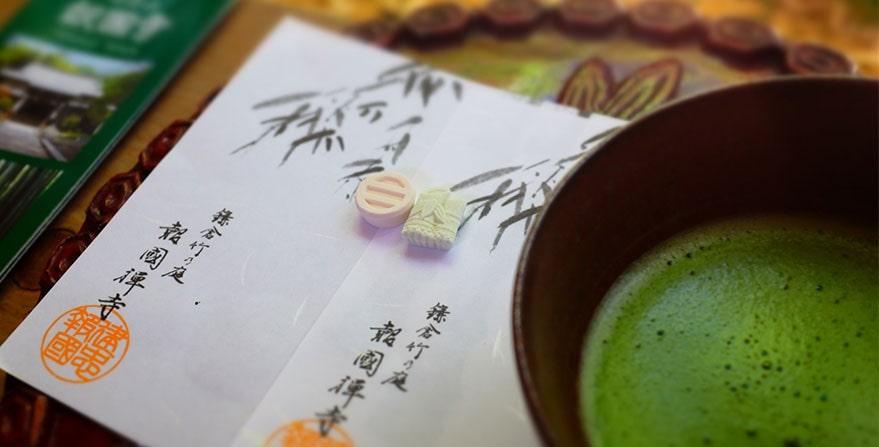 té verde matcha contraindicaciones